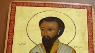 Gréckokatolícky magazín / GRÉCKOKATOLÍCKY MAGAZÍN (221) - Sv. Bazil Veľký