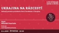 Bratislavské Hanusove Dni 2016 / Ukrajina na rázcestí │ Mikuláš Dzurinda │ 21.04.2016