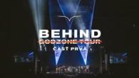 Godzone / 👀 GODZONE TOUR 2019 | BEHIND THE SCENES PART 1 👀